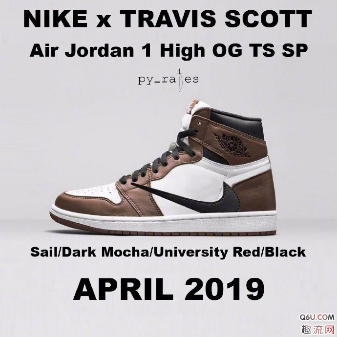 Travis Scott x Air Jordan 33什么时候发售 Travis Scott x Air Jordan联名鞋有哪些