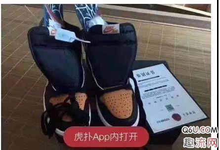 毒APP售假上热搜了 毒APP上的鞋款都是正品吗