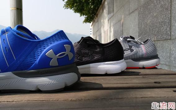 安德玛SpeedForm是什么技术 UA SpeedForm跑鞋性能怎么样
