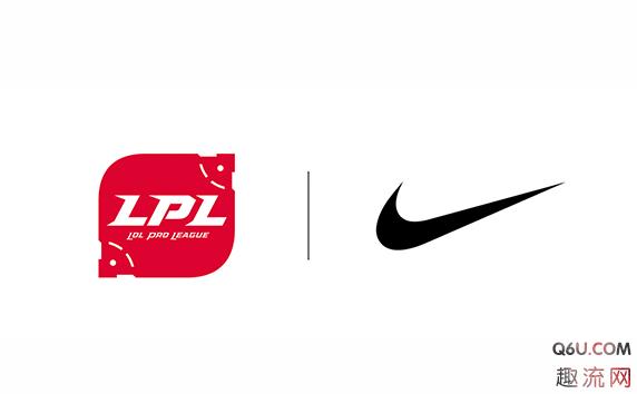 耐克签约LPL Nike X LPL在哪购买