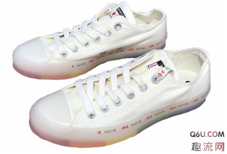 匡威彩虹果冻鞋在哪买 匡威彩虹果冻鞋多少钱一双