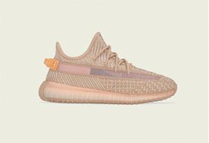 "Yeezy 350 V2美限童鞋中国哪里发售 Yeezy 350 V2 ""Clay"" 什么时候发售"