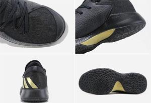 400元以下阿迪有什么实战好鞋吗 400元学生党实战球鞋推荐