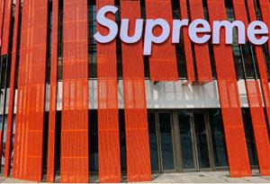 你买的Superme是美国那个吗 意大利Superme是怎么回事