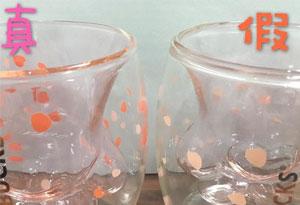 星巴克猫爪杯真假如何辨别 星巴克猫爪杯真假对比图