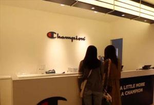 Champion是网红品牌吗?Champion日版和美版有什么区别?