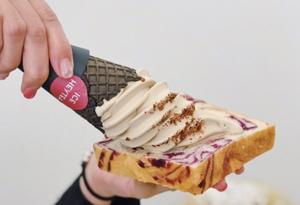 喜茶新食新品隐藏吃法 教你五折吃喜茶新品冰淇淋+吐司