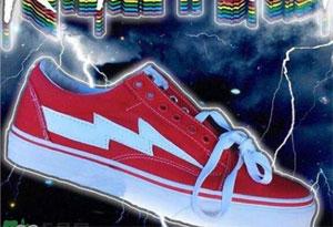 闪电鞋是什么牌子 revenge x storm哪个网站可以买到