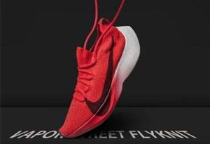 """耐克Vapor Street Flyknit""""红色渐变""""真假对比 Nike Vapor Street Flyknit""""红色渐变""""鉴定方法"""
