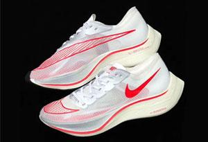 耐克VaporFly 5%配置怎么样 Nike Zoom VaporFly 5%配色有哪些