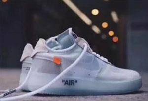 天价AF1鞋款有哪些 天价AF1鞋款大盘点