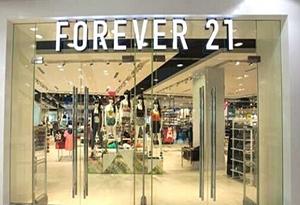 Forever21是什么牌子 Forever21什么档次