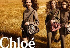 Chloe是什么牌子 Chloe是一线品牌吗