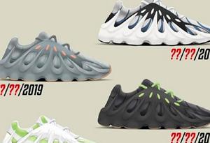 yeezy2019所有款式清单 今年yeezy有哪些好看的球鞋