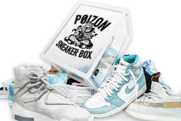 Poizon是什么意思?Poizon是什么鞋?