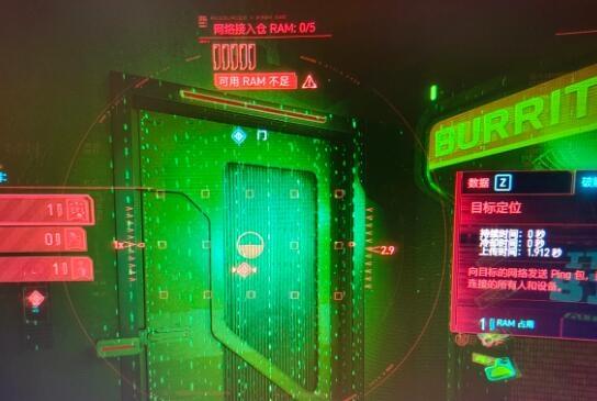 赛博朋克2077RAM不足解决方法
