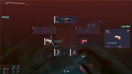 赛博朋克2077武器怎么换  装备武器切换武器按键操作