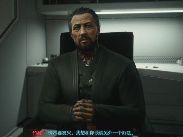 赛博朋克2077竹村五郎真正目的剧情分析