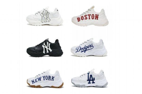 mlb的老爹鞋怎么样 mlb老爹鞋鞋底硬吗