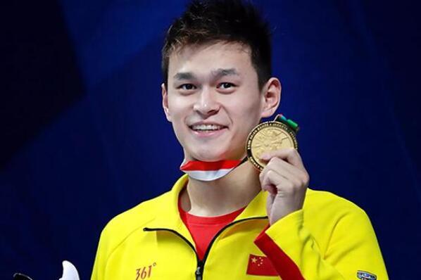 世界十大男子游泳金牌榜排行榜